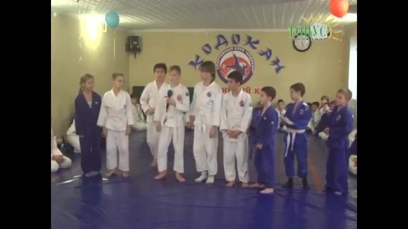 День рождения Спортивного клуба Кодокан