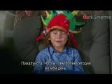 9- серия -Хитрюга Булут -1