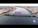 Петербурговедение Литейный мост самая мистическая переправа города
