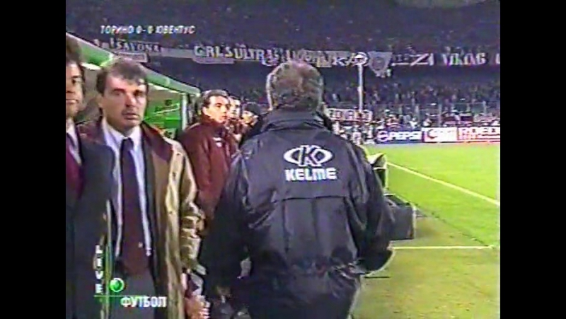 Чемпионат Италии 1999-009 турТорино - Ювентус