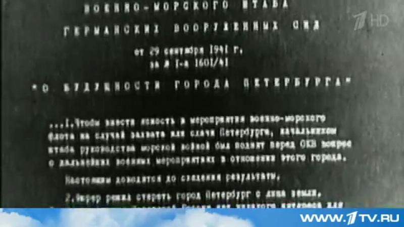 872 дня блокады Ленинграда бомбежки, голод и ожесточенные бои за Невский пятачок