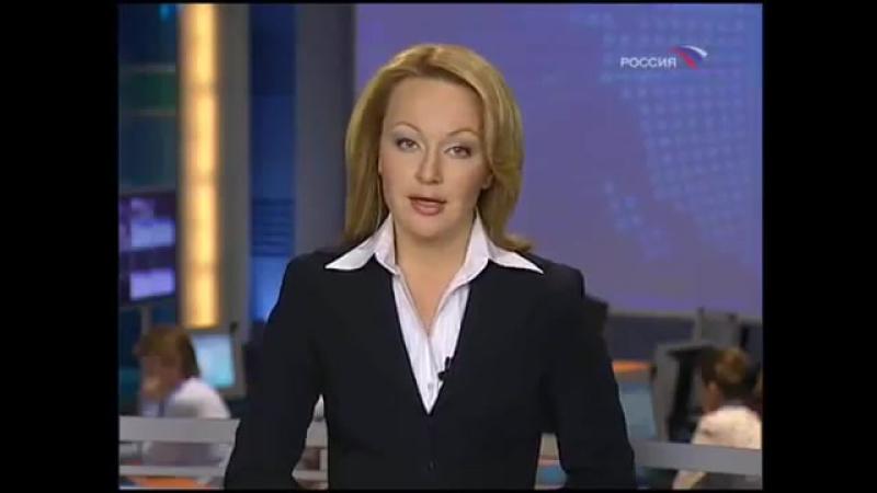 Вести (Россия,14.05.2006)