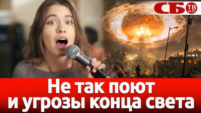 Не так поют: скандалы нацотбора Евровидения и угрозы конца света – Владимир Максимков