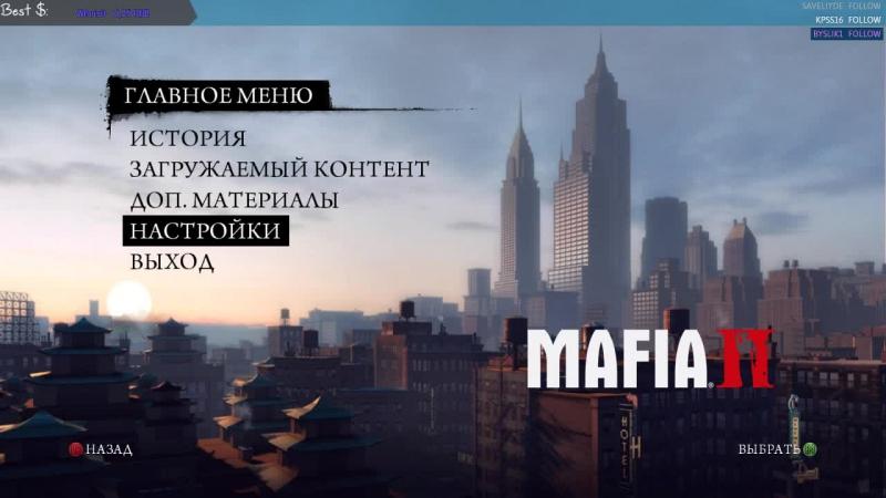 Максим Тримов - live
