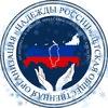 """ДОО """"Надежды России""""/МКОУ Городокская СОШ №2"""