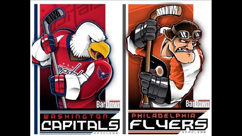 НХЛ. Вашингтон–Филадельфия