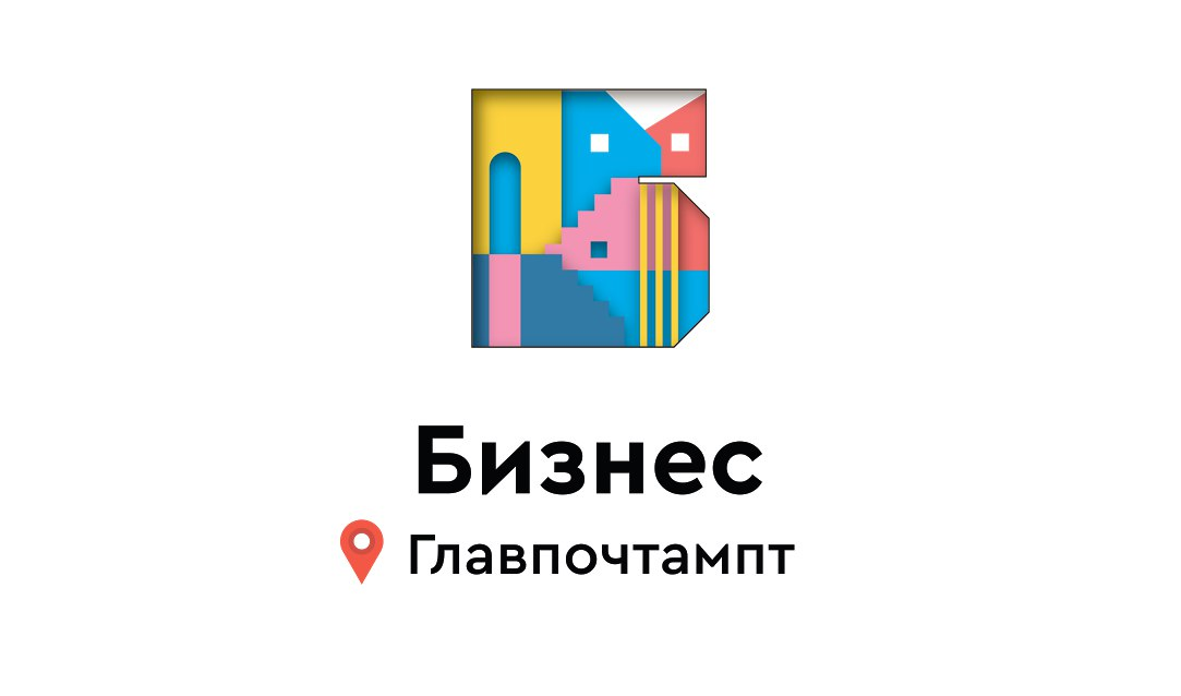 "Афиша Хабаровск ""Бизнес"" квартал"