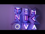 TEMNIKOVA 2 PRE-ORDER - Елена Темникова