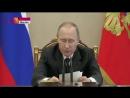 Путин анонсировал Информационную систему биометрических учетов