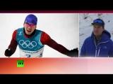 Американский тренер помог россиянину Виценко, потерявшему лыжу во время соревнований