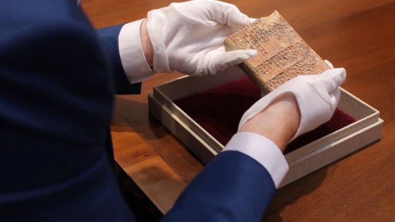 таблица из вавилона