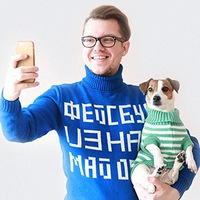 Андрей Фрольченков