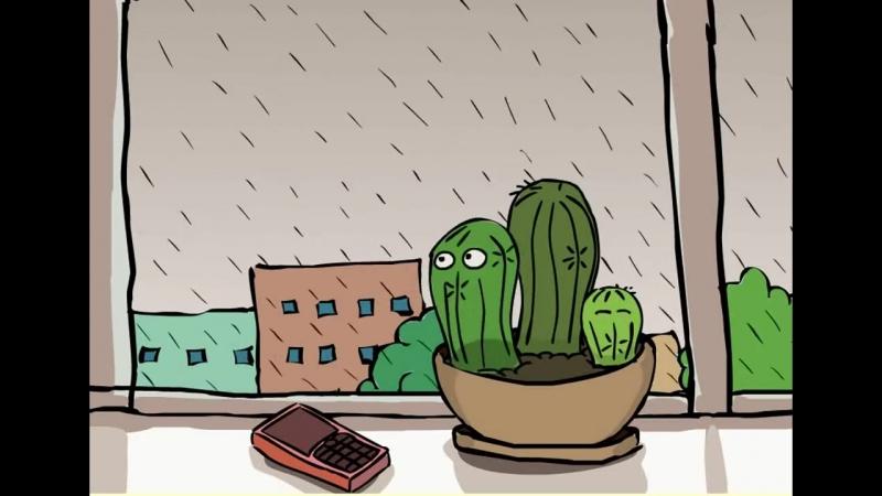 Дождливо сегодня Курс 2D анимации PML