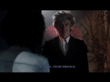 «Доктор Кто: Дважды во времени» в кинотеатрах 25-26 декабря (тизер)