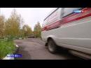 Вести 20:00 • Сезон • Перед смертью Марьянов лечился в нелегальной клинике