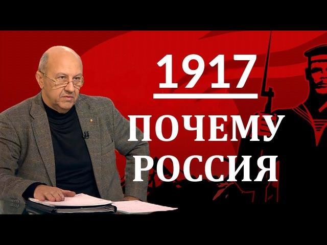 Андрей Фурсов - Главное событие современной истории