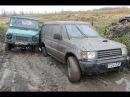 ВСТРЯЛИ ВПЛОТНУЮ ЛуАЗ против Mitsubishi Pajero 2 ПОКАТУХА НА ТРОИХ off road 4x4