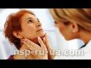 Лечение заболеваний щитовидной железы, применение биологически активных добав
