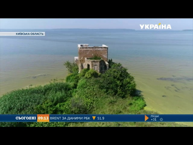 Старовинні церкви можно побачити на островах Київщини