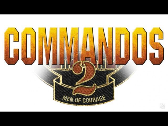 Commandos 2. Награда за смелость CoRE Extractor как отрыть файлы DATA.PCK, DATA2.PCK