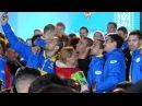 У Києві урочисто провели українських спортсменів на Дефлімпіаду
