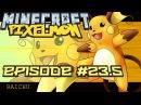 Minecraft: Pixelmon! Эпизод 23.5 СУПЕРМОЩНЫЙ РАЙЧУ! КАЧАЕМ ПОКЕМОНОВ! ЧАСТЬ 2. МАЙНКРАФТ ПОК