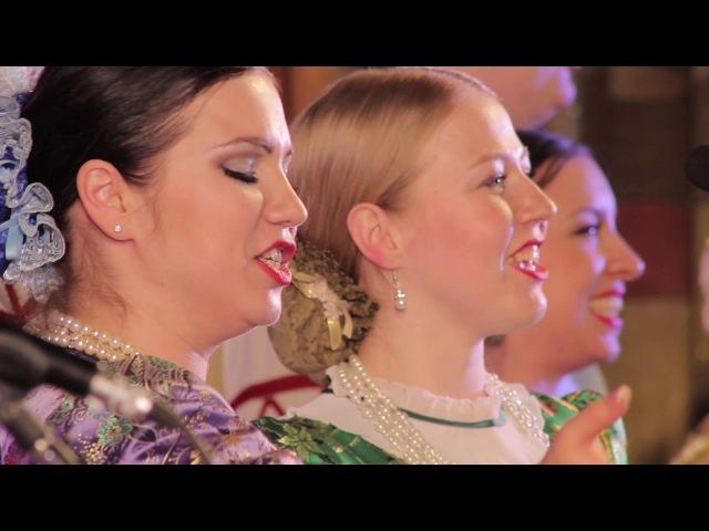 Уральский народный хор Матушка Россия