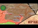 23-24 июня 2017. Военная обстановка в Сирии. Россия нанесла ракетный удар по террорис...