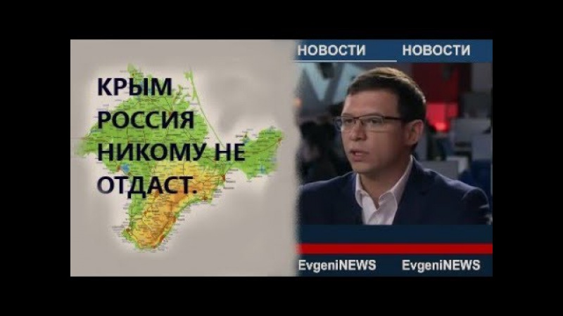 Россия будет защищать Крым и думать о возвращении этой территории военным путём...