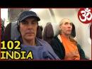 Аэропорт Incheon Миша потерялся Ola Cabs такси Mumbai Индия 102