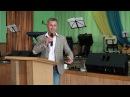 Дмитрий Лео Смотри на всё по другому 09 09 17 Конференция Эффективное изгнание демонов