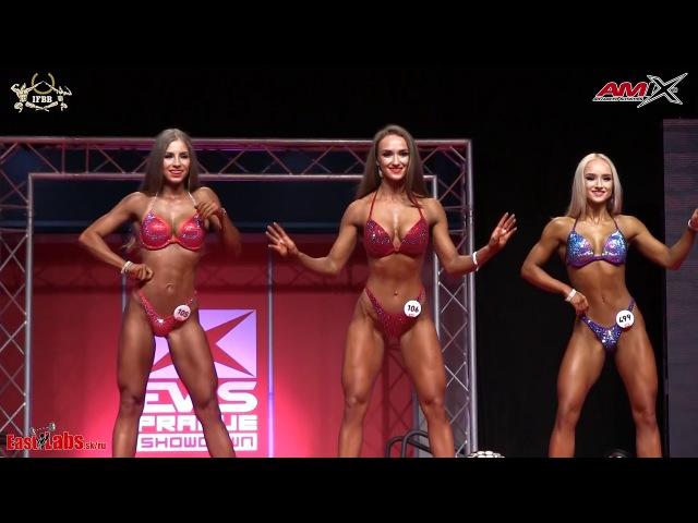 2017 EVLS Prague Showdown - Junior Bikini Fitness, Karin KOLESÁROVÁ vs Zuzana KARDOŠOVÁ
