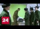 Призыв в армию чем может обернуться нежелание служить Родине - Россия 24