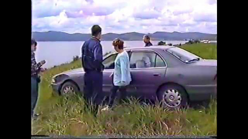 Прикольный клип Озеро Парное Большое 1997 г Красноярск Сделан в 1997 году
