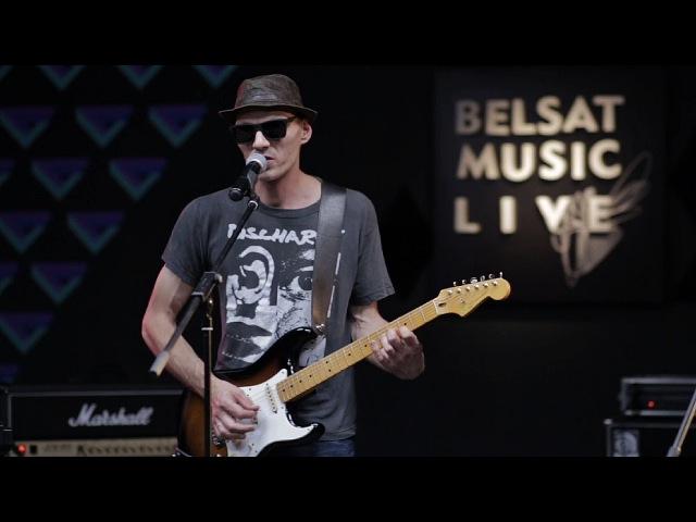 Разбітае сэрца пацана ў Belsat Music Live шчырая размова, галоўныя гіты і прэм'ера песні