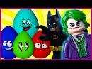 SPINNER Kinder Surprise - LEGO Batman. Лего Бэтман - новый мультик СПИННЕР Киндер сюрприз.