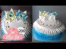 Cách Làm Bánh Kem Đơn Giản Đẹp ( 206 ) Cake Icing Tutorials Buttercream ( 206 )