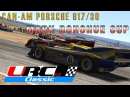 URC Classic Trailer. Can Am 1973 [Mark Donohue Cup]