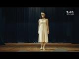 Танец мотылька (2017) 2 серия