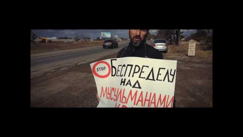 По всему Крыму прокатилась волна одиночных пикетов