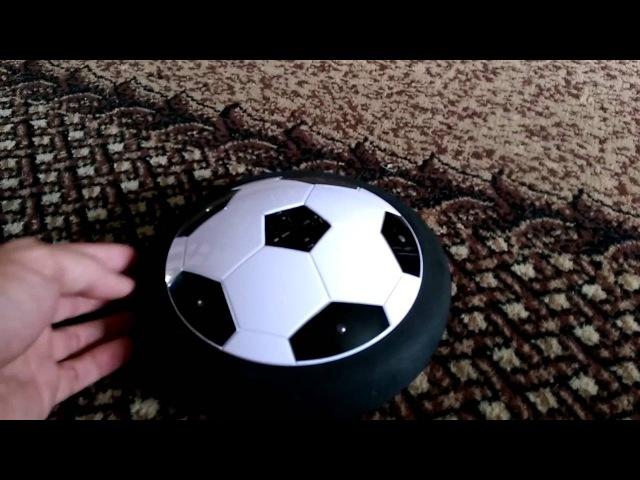 Воздушный мяч