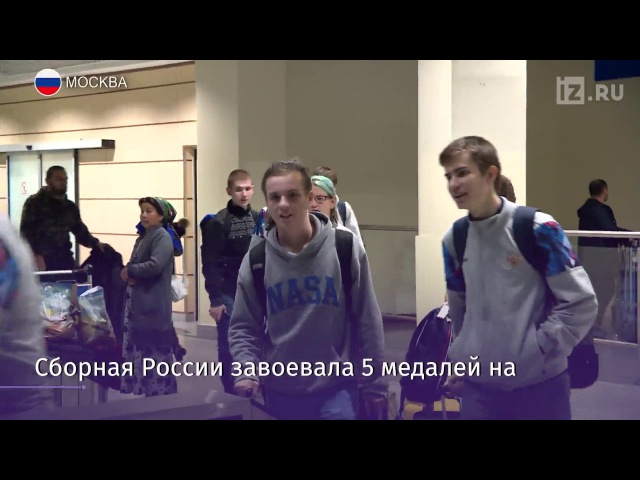 Российские школьники взяли 5 медалей на мировой олимпиаде по астрономии