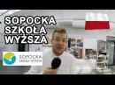Сопотская Высшая Школа в Польше Sopocka Szkoła Wyższa Частные ВУЗы Польши
