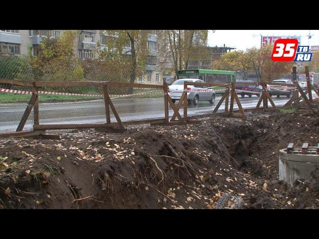 В Вологде исправляют ошибки, допущенные при ремонтах сетей