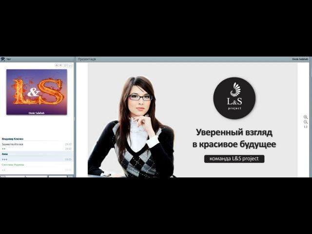 Запись вебинара обучение по ютубу от Дениса Сологуба!
