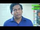 New Bangla Special Comedy Natok _HASHTEY MANA_ ft. Mosharraf Karim, Jui_Eid Ul Azha natok 2017 HD✓