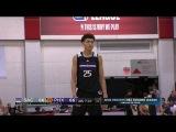 Full Highlights Sacramento Kings vs Phoenix Suns , MGM Resorts NBA Summer League