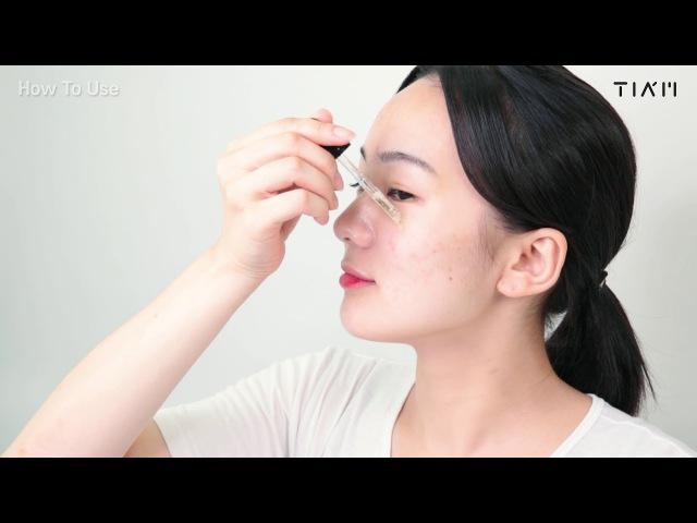 TIA'M My Signature C Source / A Cream - How to Use