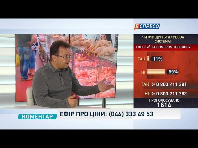 Олег Пендзин про ціни, інфляцію та курс валют