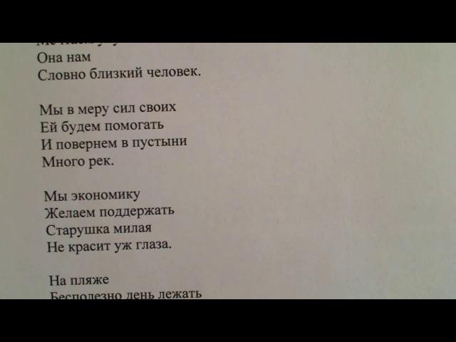 Из кризиса сильными выйдем, получим профессий написал Саша Бутусов